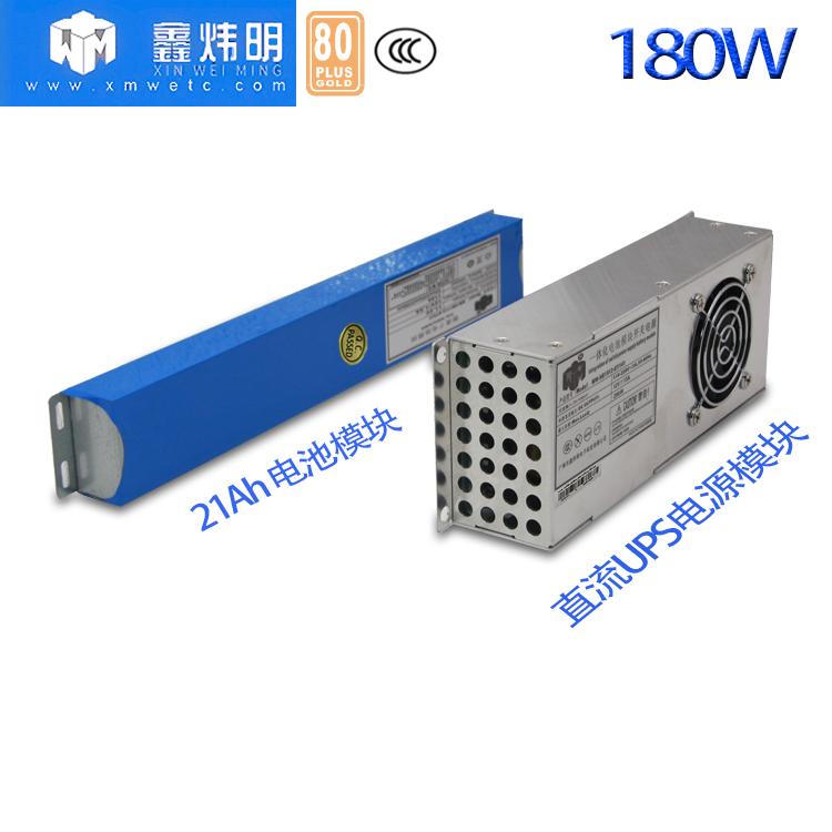 便携式发卡箱金融终端机多功能直流UPS电池电源模块