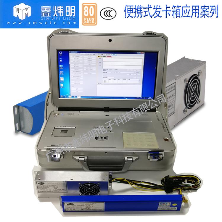 便携式发卡箱电池电源模块应用案例
