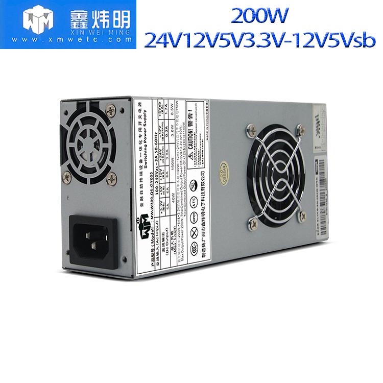 定制多功能一体化开关电源MW-W300