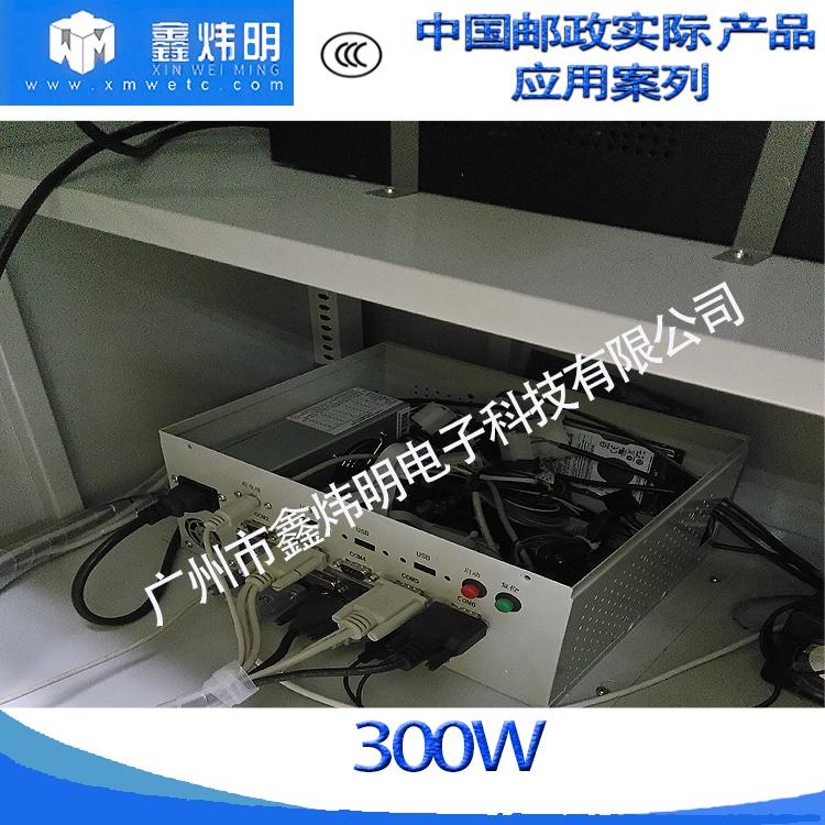 邮政快递柜实物使用多工能一体化开关电源MW-W400