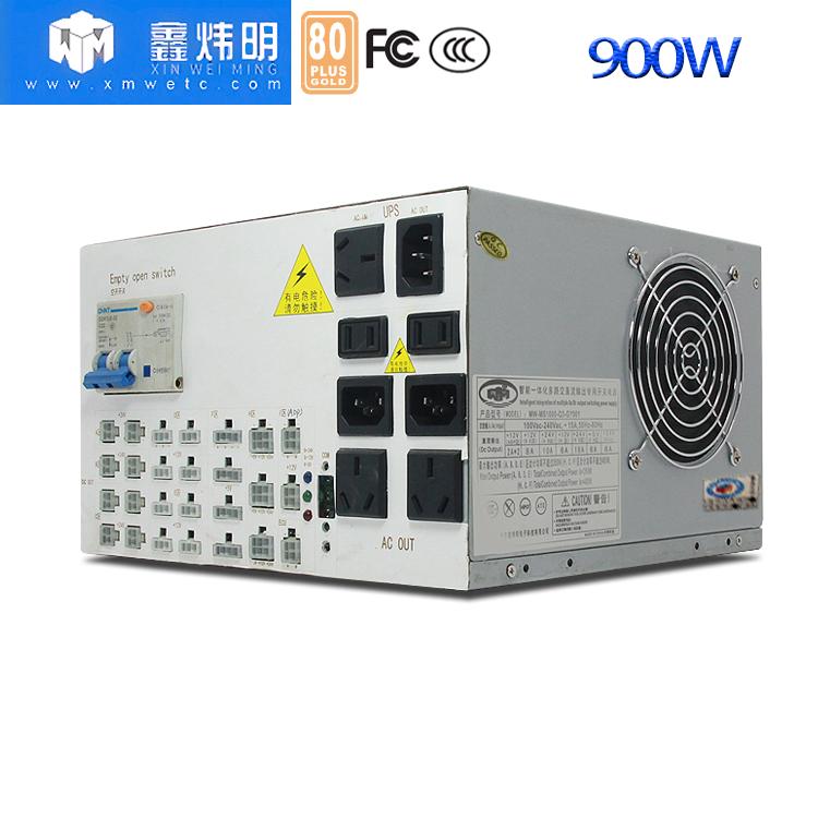 自助终端多功能工业电源MW-MS900