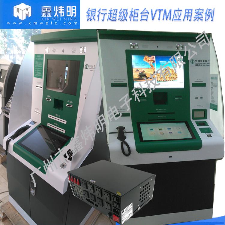 电源MW-MA1300应用在超级柜台VTM实物图